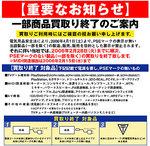yu_denki_02.jpg